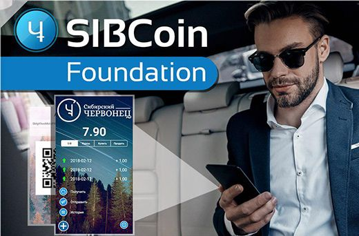 Sibcoin Wallet That Operates Offline Via Bluetooth