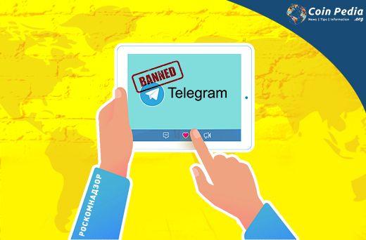 Russian Court Bans Telegram, Founder's Insolent