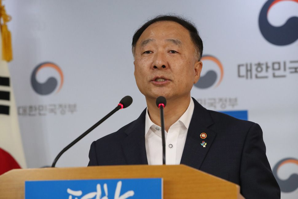 Hong Nam-ki, Minister of Government Policy Coordination