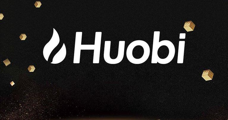 Huobi Exchange Review