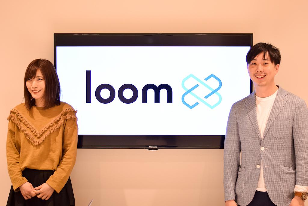 Loom network team