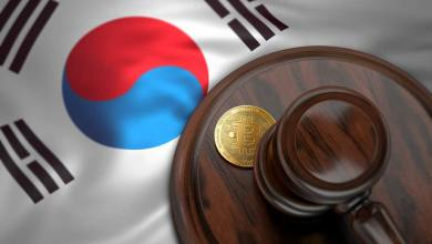 Photo of South Korea Introduces Laws  – Crypto Now A Digital Asset