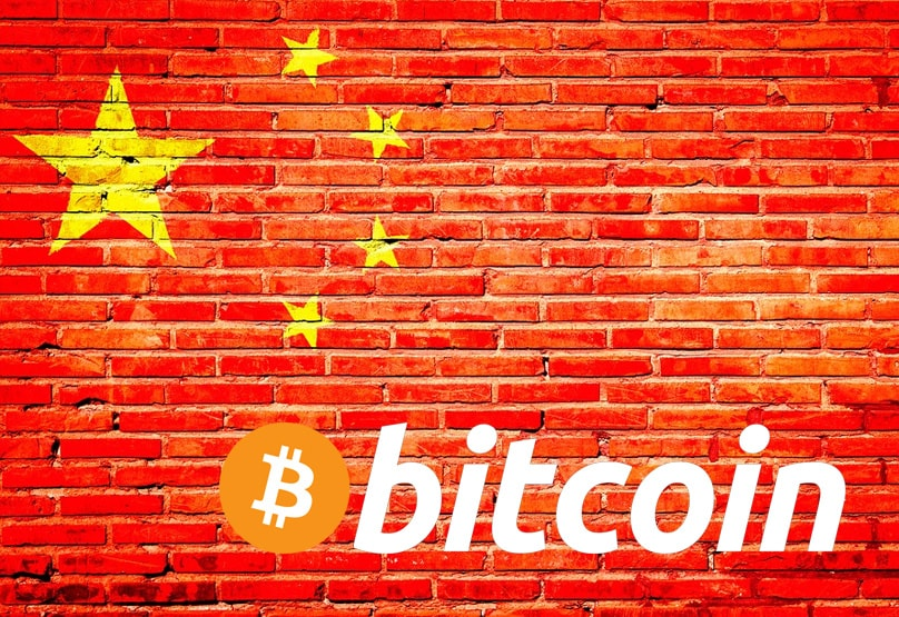 china banned bitcoin