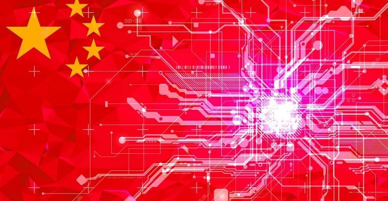 China Blockchain Revolution
