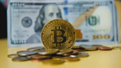 Photo of Bitcoin Technical Analysis- Will Bitcoin Hit Above $5,000?