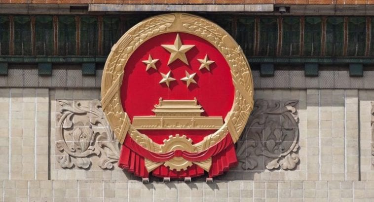 China Release Revised Crypto Rankings