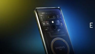 Photo of New Blockchain Smartphone to Hit the Market Before Christmas