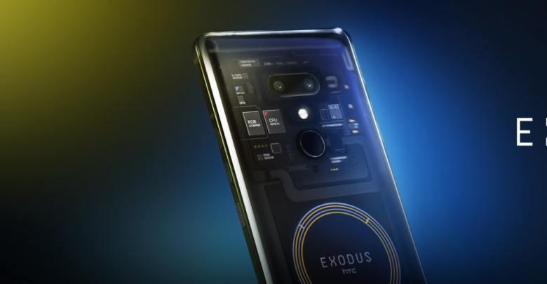blockchain-smartphone-to-hit-the-market