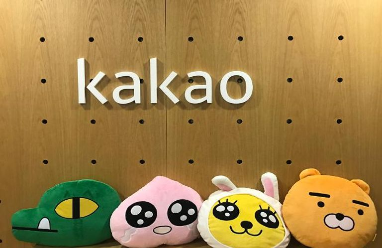 Messaging Platform Kakao to Lure Crypto Investments in Singapore