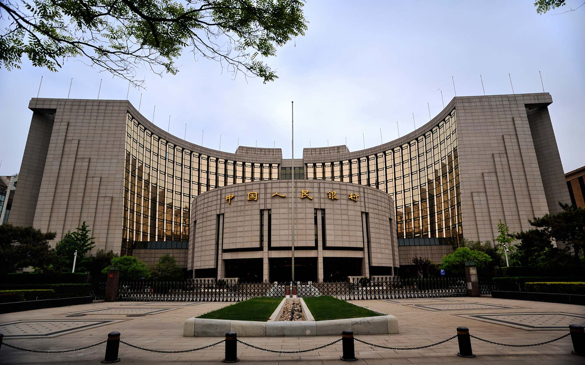 China crypto regulator
