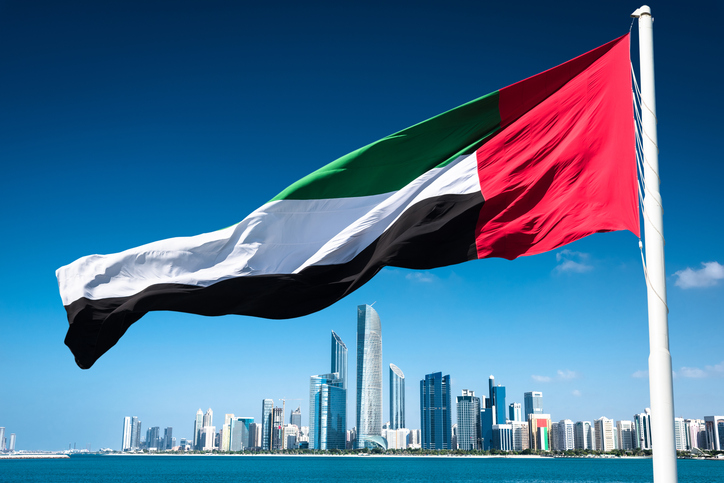 UAE To Gain Dominance With The Adoption Of ICO Regulations, Says Expert