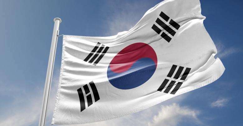 South Korean government blockc