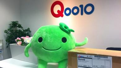 Photo of Qoo10 Unveils New Blockchain Ecommerce Marketplace with Cryptocurrency.