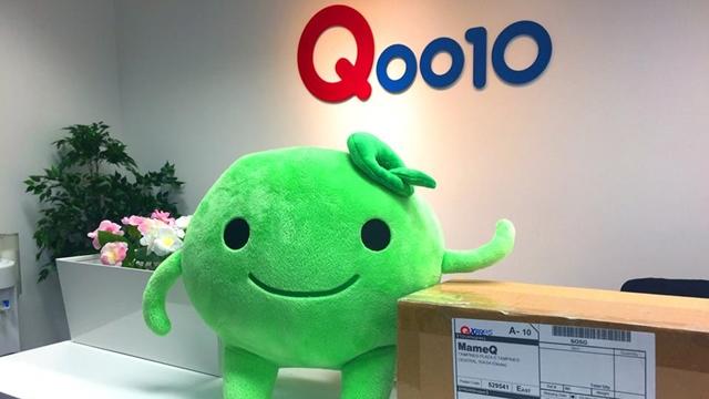 Qoo10 Unveils New Blockchain Ecommerce Marketplace.