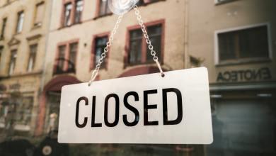 Photo of Bitmain Shuts Down Blockchain Development Center At Israel