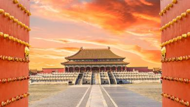 Photo of China Is Mainly Focusing On Blockchain Policy Development