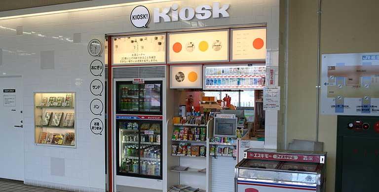 KIBIS Network- Kiosks-min