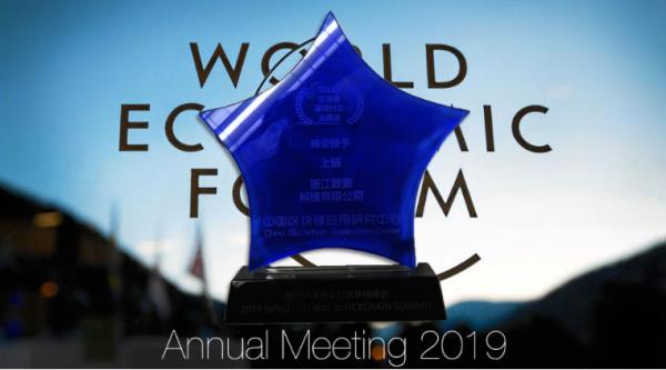 Blockchain Meeting 2019