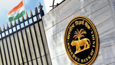 Photo of Indian Banks are Looking To Improve Small Business Financing