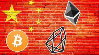 Photo of According To The Chinese Blockchain Rankings, EOS Tops The List