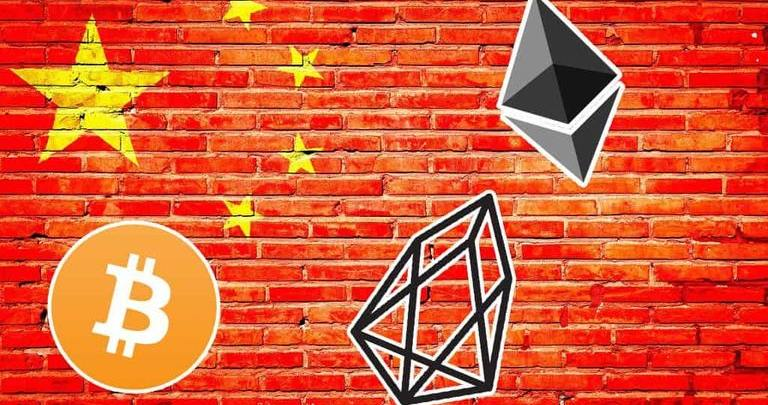 chinese-blockchain-rankings-eos-tops-the-list