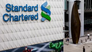 Photo of First Blockchain Trade Finance Deal Accomplishes: Singapore Unit Of StanChart