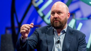 Photo of Andreessen Horowitz Backing Anchorage Crypto Custodian Platform Launches