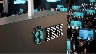 Photo of IBM Seems On A Verge To Declare Blockchain Revolution