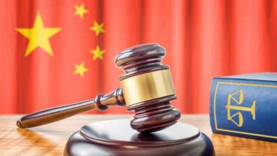 Photo of China Reveals Its New Anti-Anonymity Regulations For Blockchain Industry