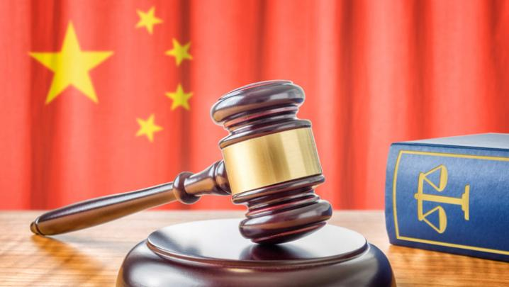 China Reveals Its New Anti-Anonymity Regulations For Blockchain Industry