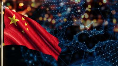 Photo of The Xi Effect: China to Invest $2 Billion On Blockchain by 2023