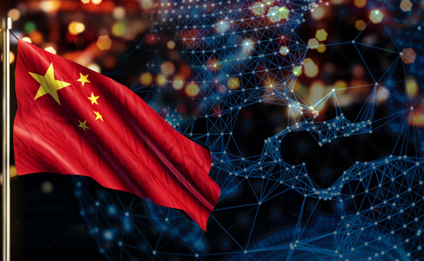 China Unveils New Set Of Regulation