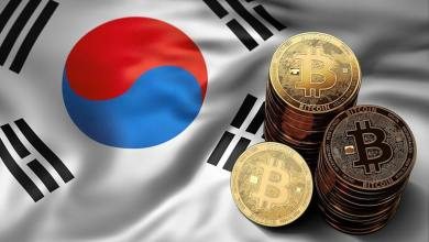 Photo of S. Korea's Busan to Have Blockchain-Based Currency by 2020