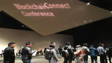 Photo of Are You Excited For Blockchain Connect Conference 2019?