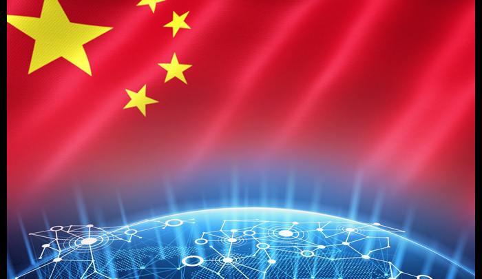 China Turning On Blockchain