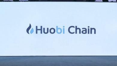 Photo of Huobi Working On A Public Blockchain- Huobi Chain