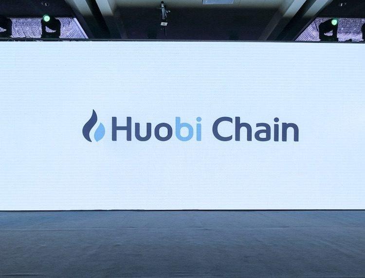 Huobi Working On A Public Blockchain, Huobi Chain