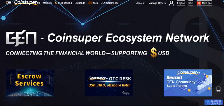 coinsuper exchange