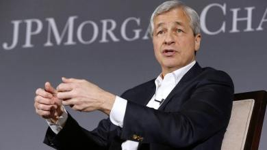 Photo of JPMorgan Chase CEO's Master Plan Behind Investing In Crypto Arena