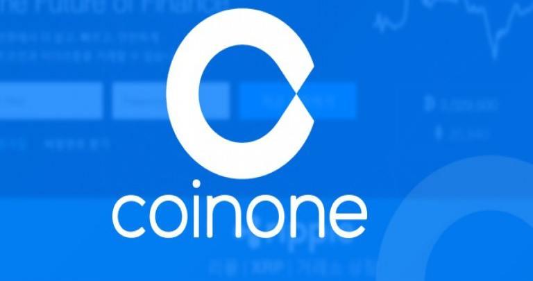 coinone_exchange
