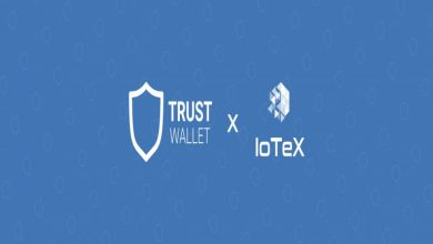 Photo of Trust Wallet Announced to Support IOTEX Currency
