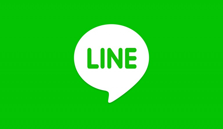 Line App could secure Cryptocurrency Exchange License This Month