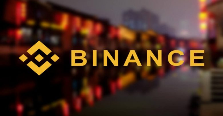 binance stable coin