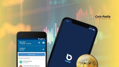 Photo of Trade Bitcoin From Your Smartphone Using Bitwala App