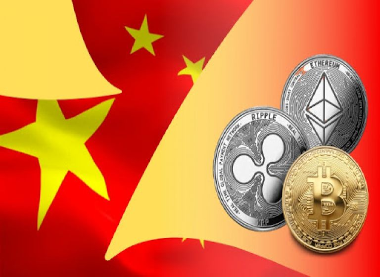 China's Digital Yuan Will 'Definitely' See the Light Coming May