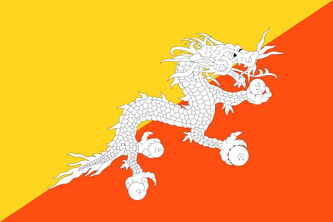 Prizm declared as National Digital Currency of Bhutan