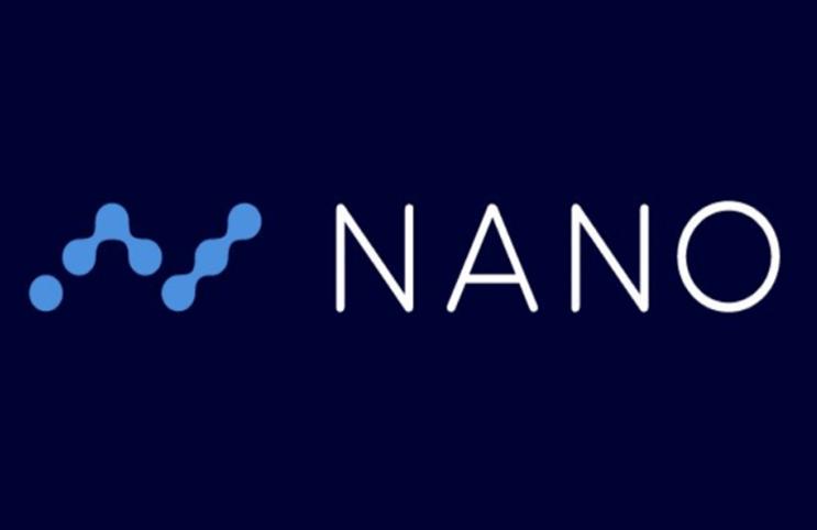 nano_coin