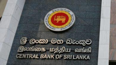 Photo of Central Bank of Sri Lanka to Build Blockchain-Based KYC Platform