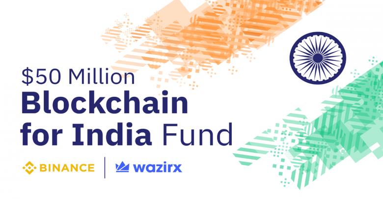 blockchain_for_india