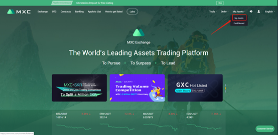 deposit-on-MXC-Exchange